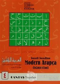 Kendi Kendine Modern Arapça Öğretimi 4