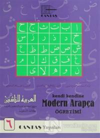 Kendi Kendine Modern Arapça Öğretimi 6