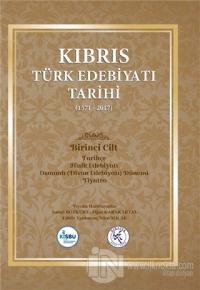 Kıbrıs Türk Edebiyatı Tarihi (1571 - 2017) Beş Cilt Takım (Ciltli) İsm