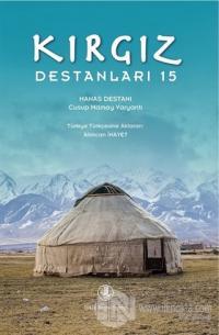 Kırgız Destanları 15