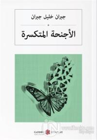 Kırık Kanatlar - Arapça