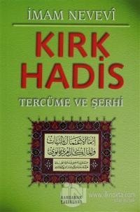 Kırk Hadis Tercüme ve Şerhi (Yeşil Kapak)