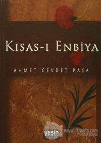 Kısas-ı Enbiya (Ciltli)