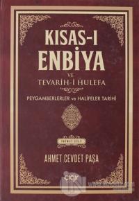 Kısas-ı Enbiya ve Tevarih-i Hulefa  2.Cilt (Ciltli)