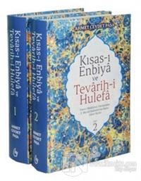 Kısas-ı Enbiya ve Tevarih-i Hulefa (2 Cilt Takım) (Ciltli)