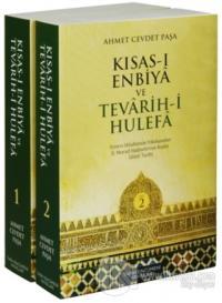 Kısas-ı Enbiya ve Tevarih-i Hulefa (2 Cilt Takım) Ahmet Cevdet Paşa