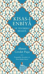 Kısas-ı Enbiya ve Tevarih-i Hulefa (Ciltli)