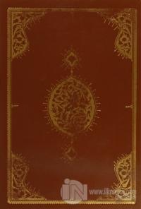 Kitab-ı Cihannüma li-Katib Çelebi Cilt : 2 (Ciltli)