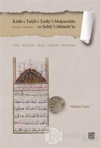 Kitab-ı Tafṣil-i Tariki'l-Muḳarrebin ve Sebili'l-Müttebi'in