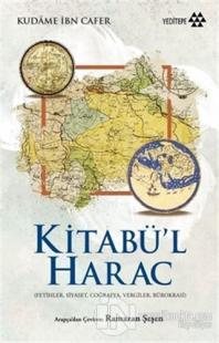 Kitabü'l Harac