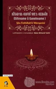 Kitab'ul-Kufri We'l-Kebair (Kifirname u Gunehname)