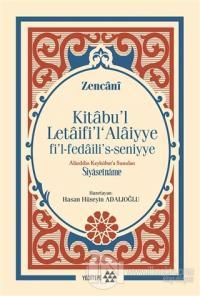 Kitabu'l Letaifi'l Alaiyye fi'l-fedaili's-seniyye - Alaeddin Keykubat'a Sunulan Siyasetname