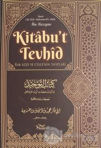 Kitabu't Tevhid (Ciltli)