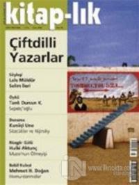 Kitap-lık Sayı: 98 Aylık Edebiyat Dergisi
