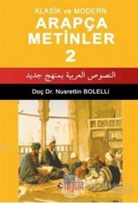 Klasik ve Modern Arapça Metinler -2