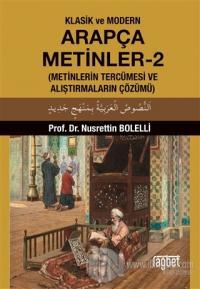 Klasik ve Modern Arapça Metinler-2 Nusrettin Bolelli