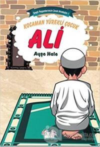 Kocaman Yürekli Çocuk Ali - Sevgili Peygamberimizin Çocuk Arkadaşları