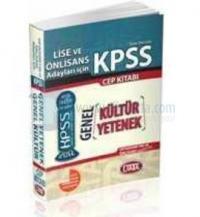 KPSS Cep Kitapları SerisiTüm Adaylar(Lise ve Önlisans Mezunları) İçin