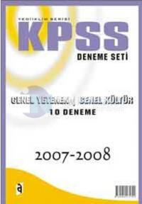KPSS Deneme Seti 10 Deneme / 2007 - 2008