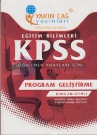 KPSS Eğitim Bilimleri Program Geliştirme - Konu Anlatımlı