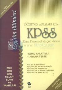 Öğretmen Adayları İçin KPSS Kamu Personeli Seçme Sınavı