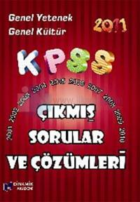 KPSS Genel Kültür Genel Yetenek Çıkmış Sorular 2011