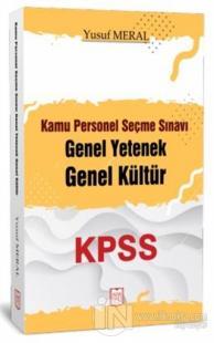 KPSS Kamu Personel Seçme Sınavı Genel Yetenek Genel Kültür