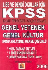 KPSS Kamu Personeli Seçme SınavıGenel Yetenek Genel Kültür 2006