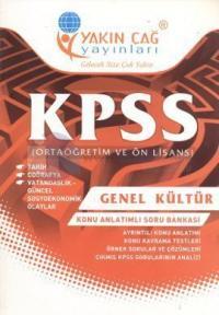 KPSS Ortaöğretim ve Ön Lisans Genel Kültür Konu Anlatımlı Soru Bankası