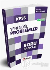 KPSS Tamamı PDF Çözümlü Yeni Nesil Problemler Soru Bankası