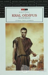 Kral Oidipus (Cool)