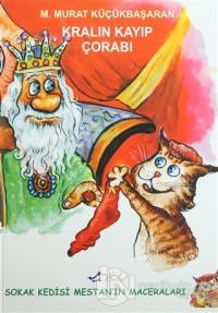 Kralın Kayıp Çorabı (Ciltli)
