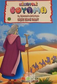 Küçük Beyaz Bulut - Hikayeli Boyama Hz. Muhammed'in (s.a.s) Hayatı 4