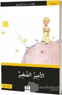 Küçük Prens A1-A2 (Arapça)
