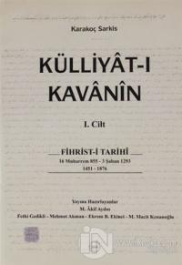 Külliyat-ı Kavanin 1. Cilt