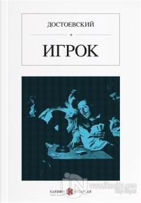 Kumarbaz (Rusça) Fyodor Mihayloviç Dostoyevski
