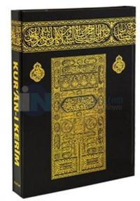 Kur'an-ı Kerim Bilgisayar Hatlı Kabe Desenli Cilt - Orta Boy