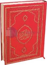 Kur'an-ı Kerim (Çanta Boy 10,5 - 15,5 -Termo Deri-Bilgisayar Hatlı)