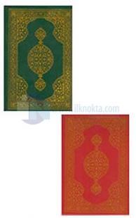 Kur'an-ı Kerim (Çanta Boy) - (Gül kurusu ve Yeşil Renk)