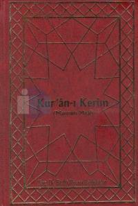 Kur'an-ı Kerim (Manzum Meal)