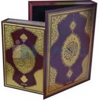 Kur'an-ı Kerim - Rahle Boy Bordo Kutulu %15 indirimli Kolektif