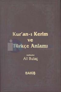 Kur'an-ı Kerim ve Türkçe Anlamı (Meal ve Sözlük)