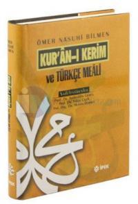 Kur'an-ı Kerim ve Türkçe Meali (Hafız Boy) Kolektif
