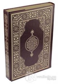 Kur-an'ı Kerim (Orta Boy - Kabartmalı - Kenar Yaldızlı - Kahverengi) (Ciltli)