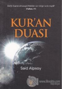 Kur'an Duası