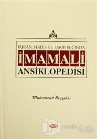 Kur'an, Hadis ve Tarih Işığında İmam Ali Ansiklopedisi Cilt 6 (Ciltli)