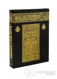 Kur'an-ı Kerim Bilgisayar Hatlı, Kabe Desenli Cilt (Orta Boy) (Ciltli)