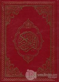 Kur'an-ı Kerim Bilgisayar Hatlı Rahle Boy-Fihristli (Ciltli) %25 indir