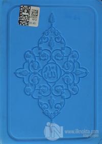 Kur'an-ı Kerim Bilgisayar Hattı (Kılıflı)