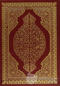 Kur'an-ı Kerim (Cami Boy) (Ciltli)